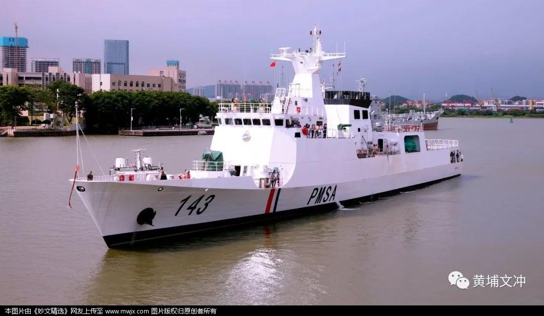 Пакистан получил патрульный корабль Kashmir китайской постройки