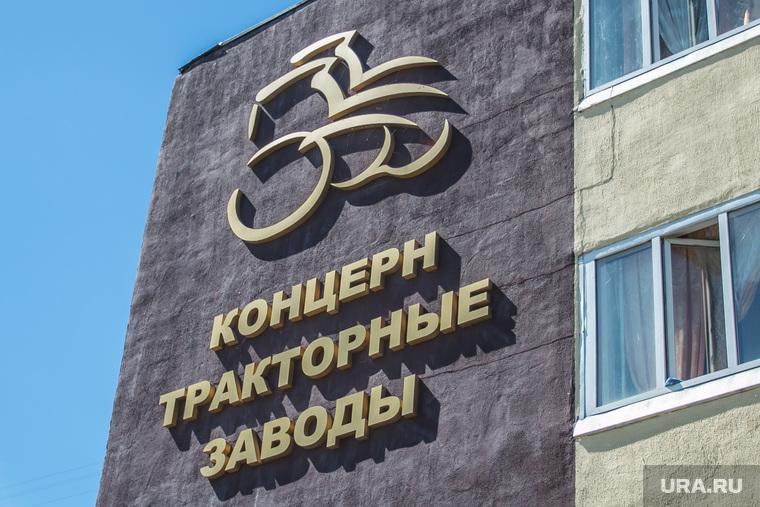 Медведева предупредили о риске закрытия промышленного гиганта, куда входит уральский завод