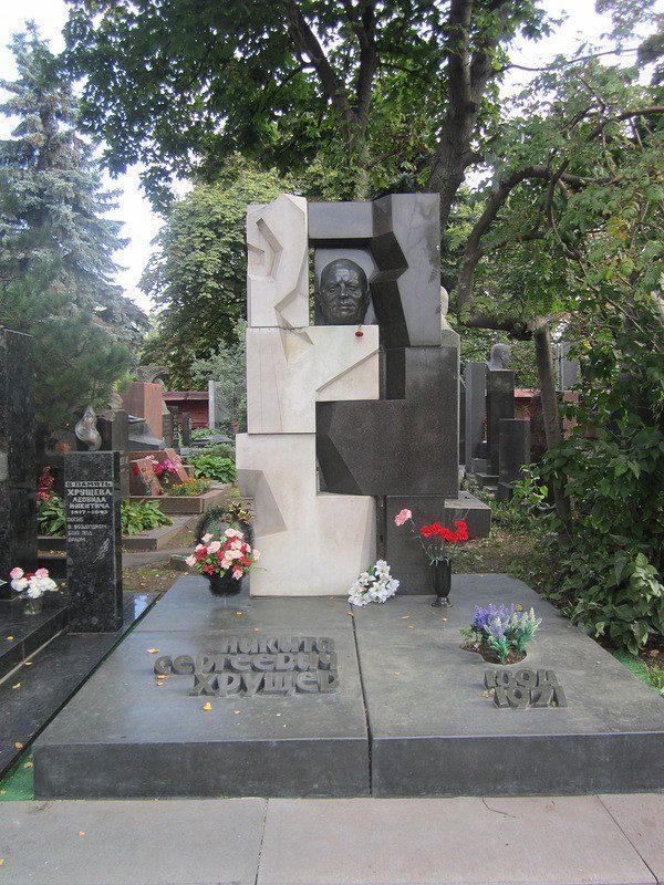 Могила Никиты Сергеевича Хрущева на Новодевичьем кладбище. Автор монумента Эрнст Неизвестный
