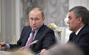 Володин вредит Путину ?