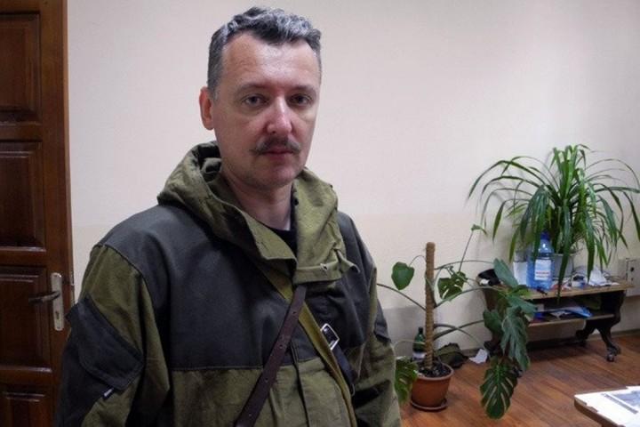 Игорь Стрелков заявил об атаке на позиции украинской армии в Донецке