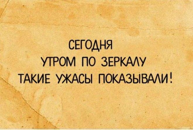 Забавно ;-)