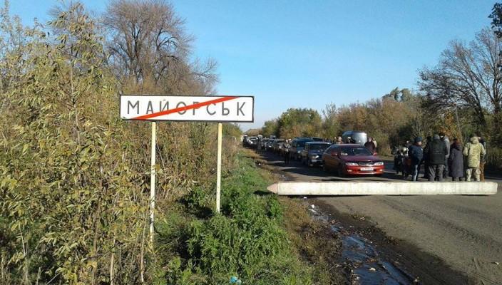 Провокация на КПП «Мойорское» приурочена к встрече Путина и Трампа — ДНР