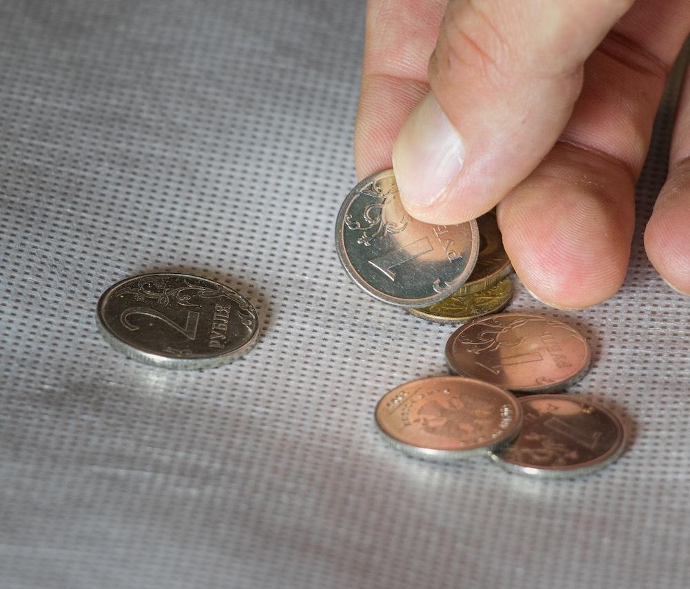 Где обещанная экономическая стабильность?