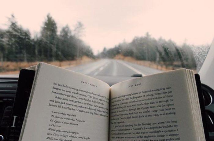 «Забывать» прочитанное – это…