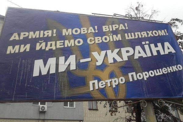 Политическое межсезонье скво…