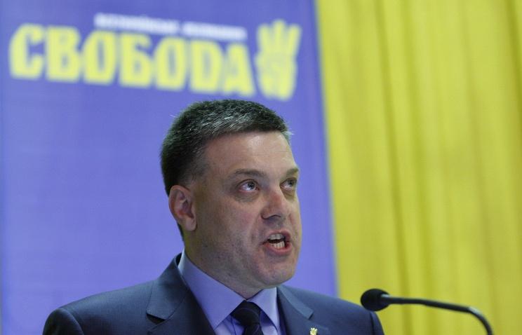 """Партия """"Свобода"""" в парламент…"""