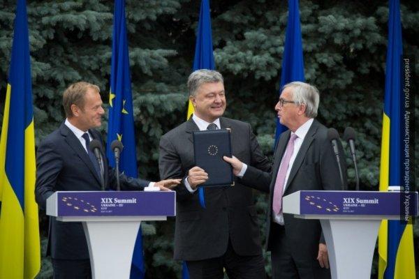 «Вступление Украины в ЕС – это спекуляции»: Евросоюз жёстко «поздравил» Киев с годовщиной Евромайдана