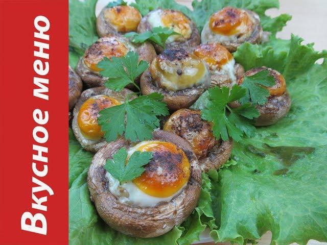 Картинки по запроÑу Фаршированные грибы перепелиными Ñйцами / Stuffed mushrooms with quail eggs