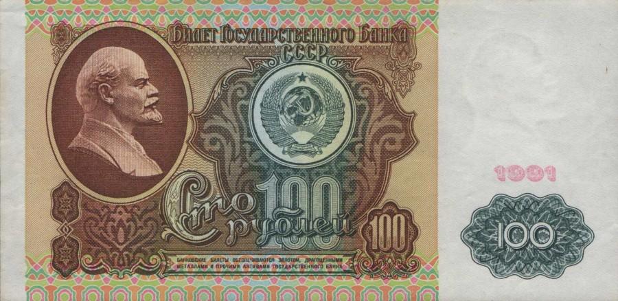 Советское золото или советск…