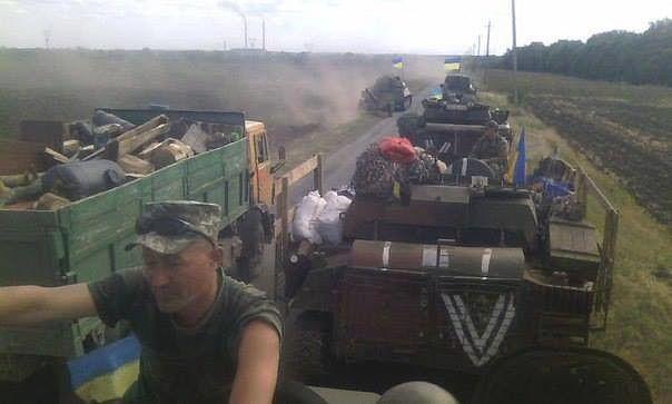 Кратко по Украине на данный момент