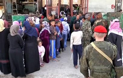 Российские военные доставили в Восточную Гуту партию гумпомощи