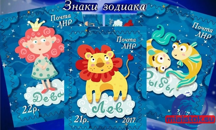 Луганская студентка стала автором почтовых марок ЛНР