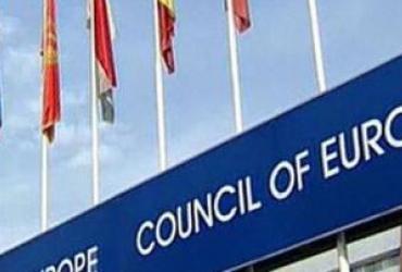 У Совета Европы новый «любимчик»?