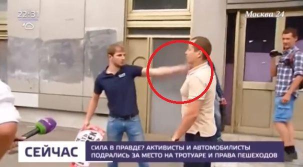 Общественное движение «СтопХам» ликвидировано решением Мосгорсуда