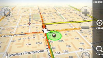 У навигатора «Яндекс» появил…