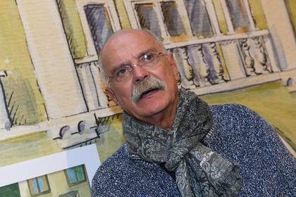 Михалков сравнил премию Ельцин-центру с наградой Третьего рейха