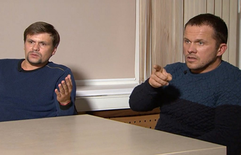 ФСБ задержала информатора по делу Петрова и Боширова
