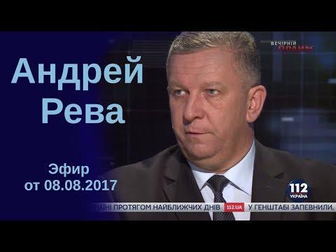 Министр соцполитики: украинцы слишком много едят