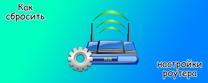 router-icon