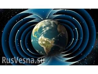 Геологи рассказали, как будет происходить переворот полюсов Земли