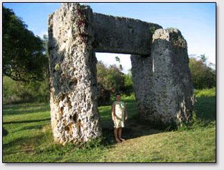 Древнее строение