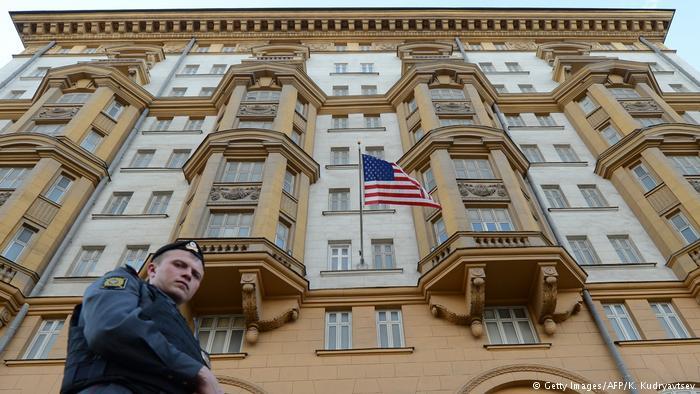 В Москве поймали американского шпиона