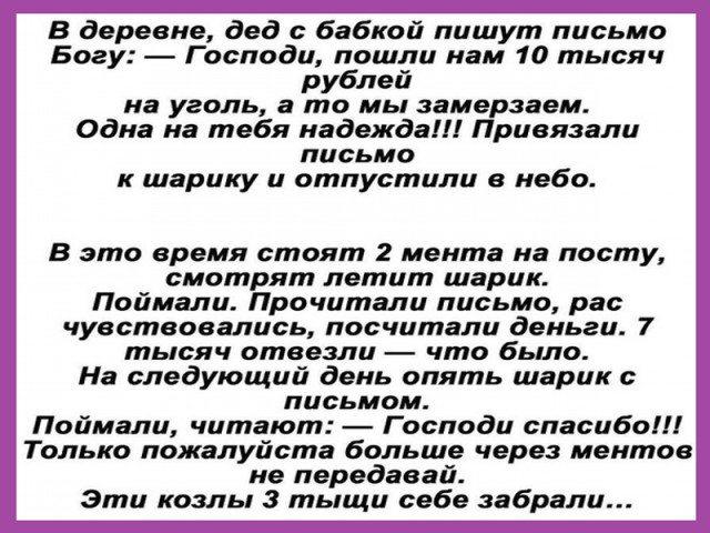 Одесса, Привоз. В Рыбном ряд…