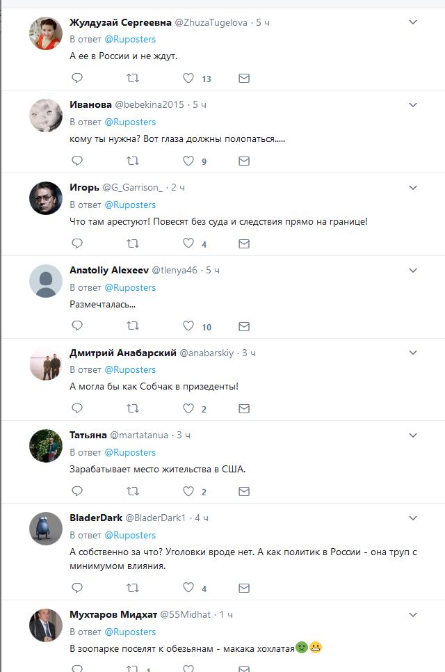 "Мария Гайдар: ""В России меня сразу арестуют"""