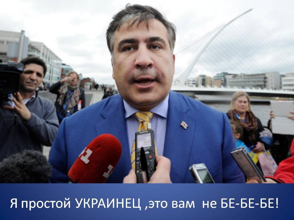 Хохма дня - Я ПРОСТОЙ УКРАИНЕЦ)))