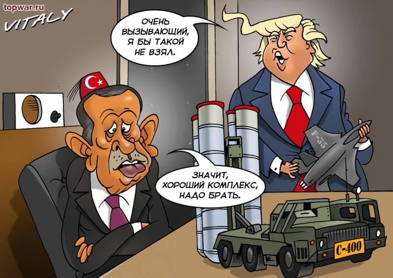 Трамп подарил Турции больше …