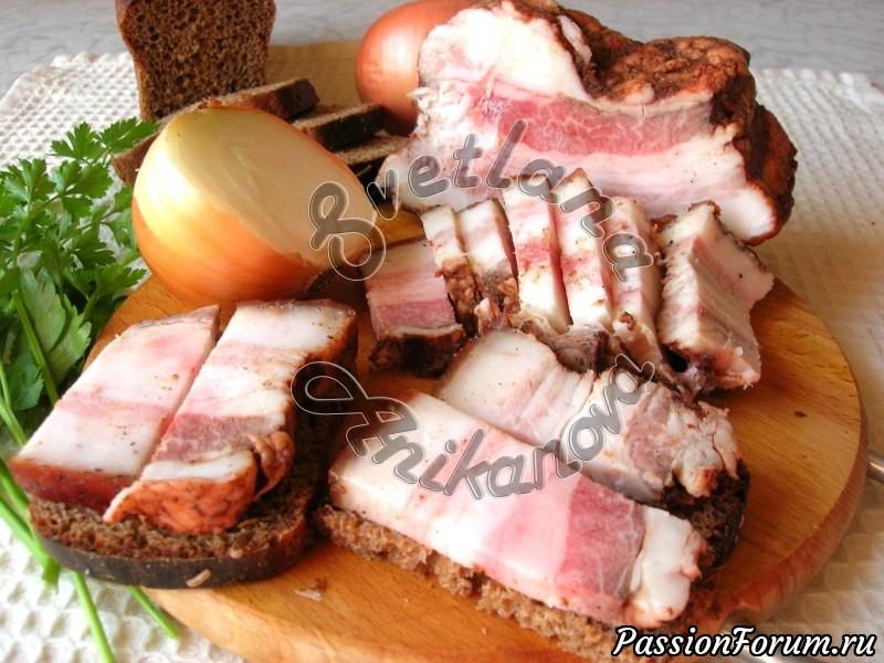 Самый вкусный рецепт засолки сала в луковой шелухе