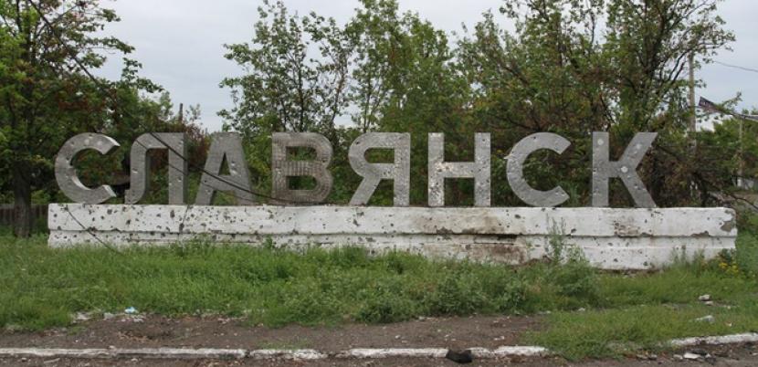 4 года назад был оставлен Славянск