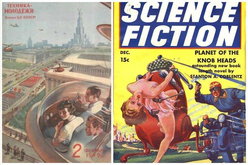 Как себе представляли будущее советские и американские граждане