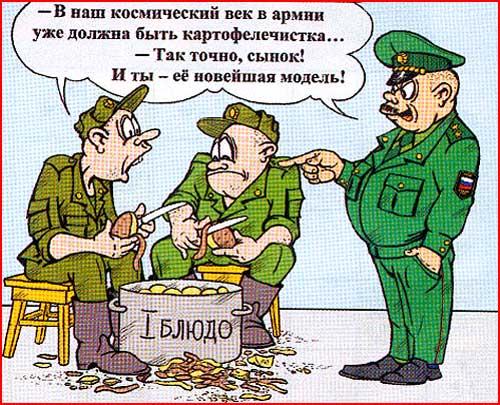 АНЕКДОТЫ В ПЯТНИЦУ