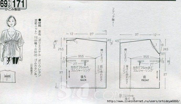 6c3459bega388e452c79c&690 (690x395, 150Kb)