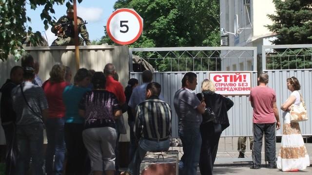 """Ночью через КПП """"Новошахтинск"""" прошли 228 беженцев"""