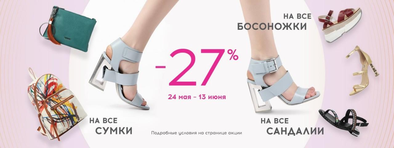 Эксклюзивная обувь Рандеву – отзывы сотрудников и секреты покупателей.