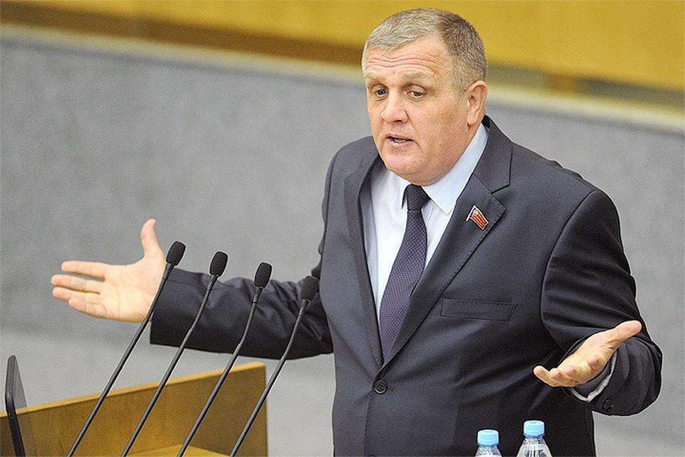 Депутат: где 100 с лишним НПФ, которые собрали деньги?