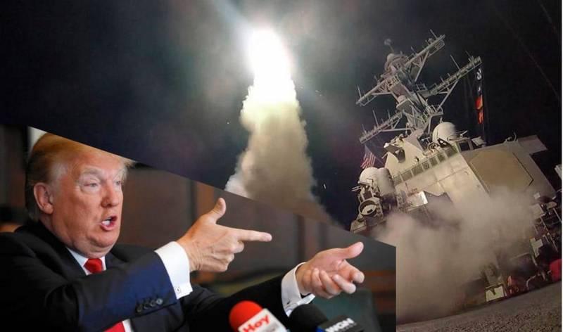 Опасный экзамен для американских ракет-невидимок отложен