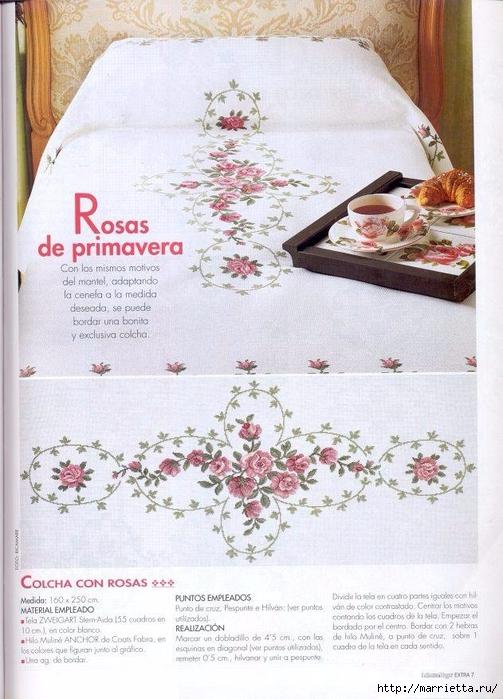 Вышиваем розы на скатерти и салфетках. Схемы (13) (503x700, 282Kb)