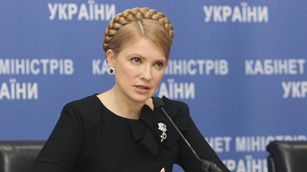Тимошенко укрепила лидерство…