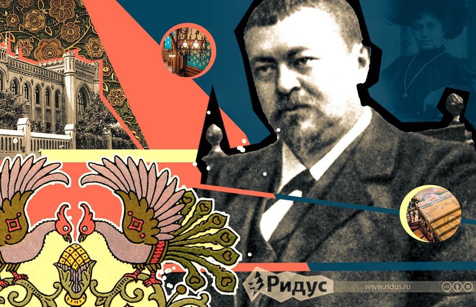 Савва Морозов: «прОклятый» о…