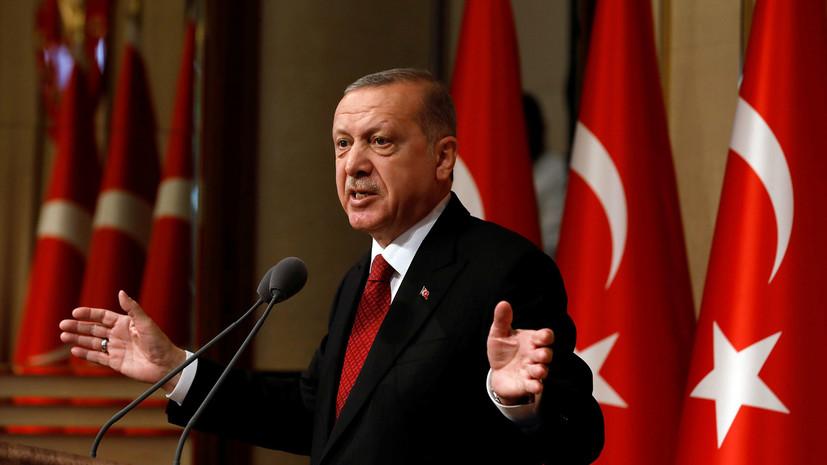 Эрдоган предупреждает: Полит…