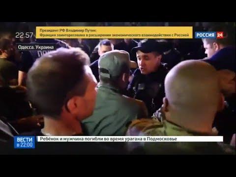 О срыве выступления Светланы Лободы в Одессе