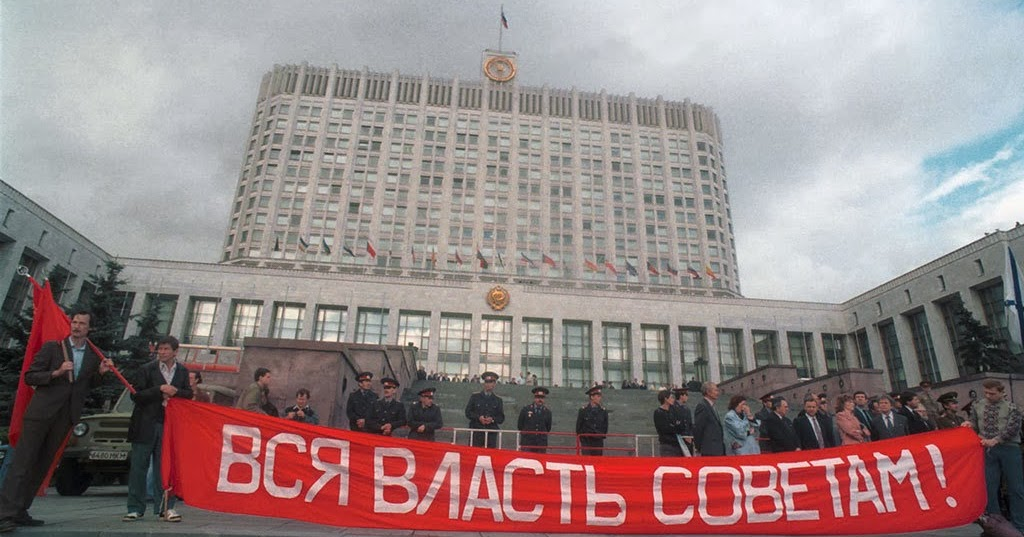Восстановить советское наследие мешает либеральное меньшинство