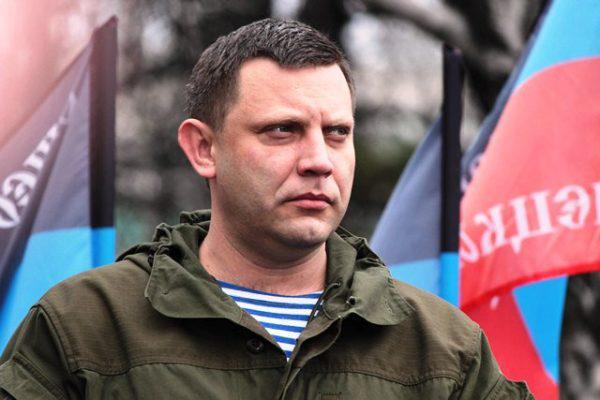 Россия перейдет к новому этапу поддержки Донбасса: в ДНР началась производственная «революция» - СМИ