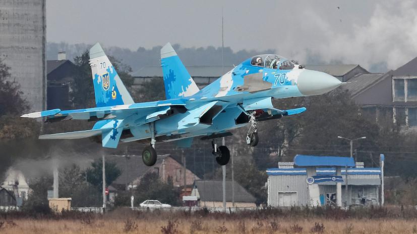 Украинская армия летает на ровесниках «незалежности»