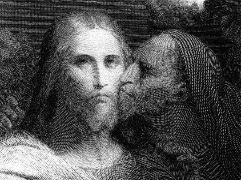 Почему Иуда поцеловал Христа