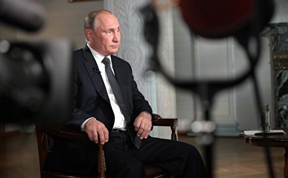 Телеобращение Путина по поводу пенсионной реформы займет 35 минут